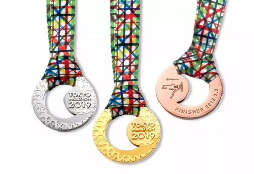 Do you want 2019 Tokyo Marathon Limited Edition Medal?