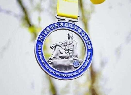 The International Semi-Marathon of Meishan Dongpo that the Dongma medal