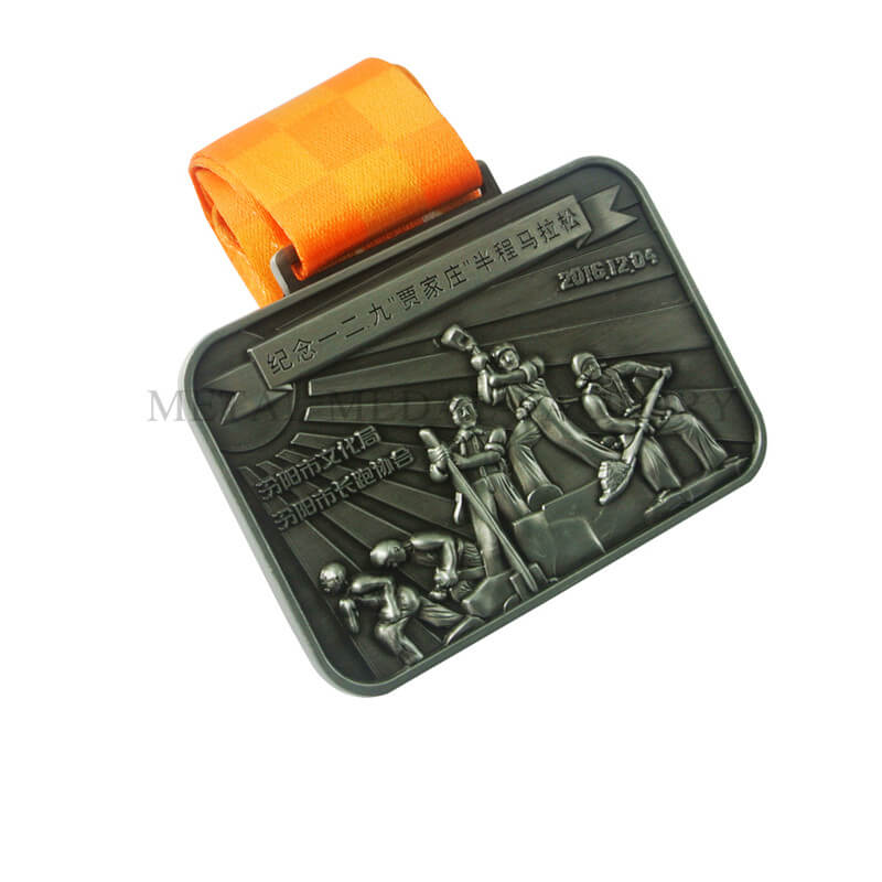 Best Running Medals